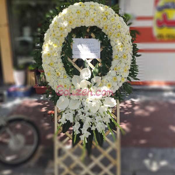 گل ترحیم یادبود برای تسلیت