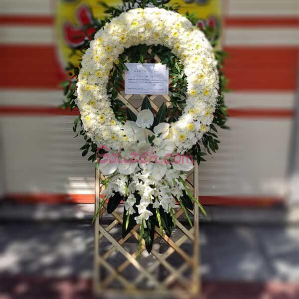 گل ترحیم یادبود